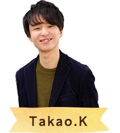 商品企画 Takao.K