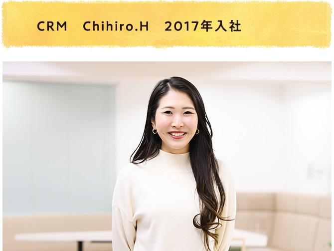 CRM Chihiro.H 2017年入社